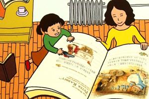 《背诗神器,北大妈妈给孩子的110堂诗词课》百度网盘下载 MP3音频格式