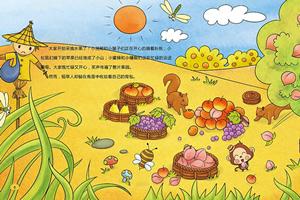 《适合0-10岁儿童的55册优秀绘本》 PDF格式 百度云网盘下载