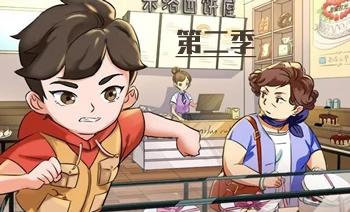 《KS口袋神探》第二季 中国孩子的科学逻辑启蒙故事 MP3音频 百度云网盘下载