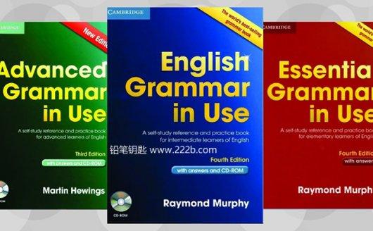 《English Grammar in Use 初级中级高级》殿堂级语法书PDF 百度云网盘下载