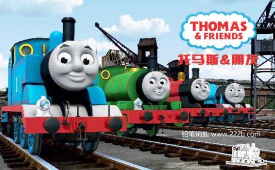 《托马斯和他的朋友们》中文版1-15季全368集mp4格式 百度云网盘下载