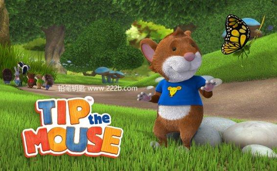 《小鼠提比 Tip The Mouse全52集》英文版 第一季 MP4视频 百度云网盘下载