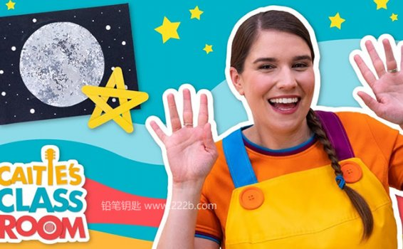 《Caitie's Classroom凯蒂的教室主题143集》英语启蒙MP4视频 百度云网盘下载