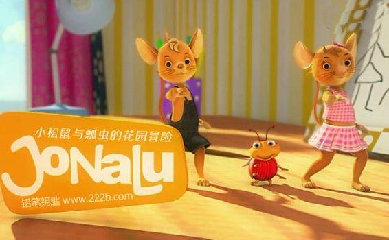 《小松鼠与瓢虫的花园冒险全26集》中文动画片MP4视频 百度云网盘下载