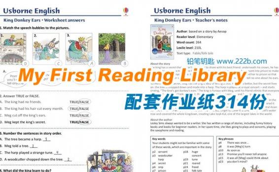 《My First Reading Library我的第一图书馆》作业纸附答案PDF 百度云网盘下载