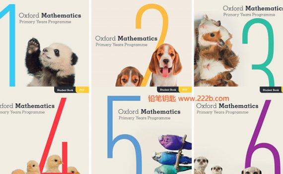 《牛津oxford PYP maths 练习册G1-G6》小学数学全彩PDF 百度网云网盘下载