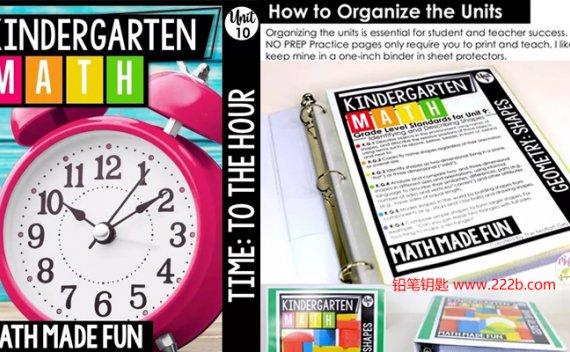 《Kindergarten Math: Math Made Fun》11套数学启蒙游戏卡片 百度云网盘下载