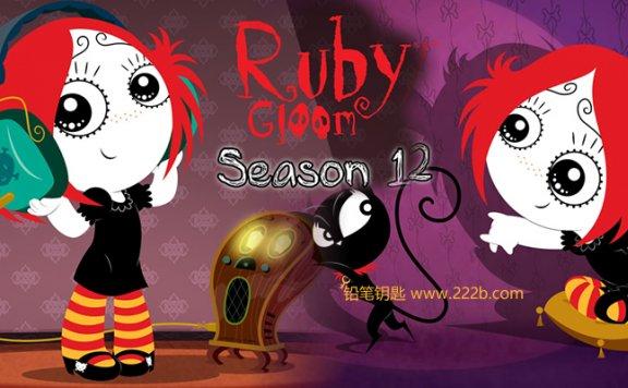 《快乐女孩露比Ruby Gloom全40集》英文版 第一二季 百度云网盘下载