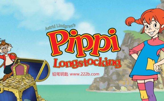 《长袜子皮皮 Pippi Longstocking》第一季英文版全26集 百度云网盘下载