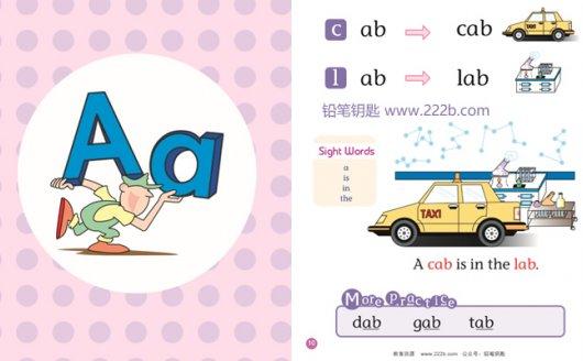 《自然拼读入门级教材1-7级》全彩原生高清PDF附练习 百度云网盘下载