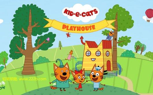 《咪好一家Kid-e-Cats》第三季 英文版52集+中文版52集 百度云网盘下载