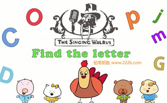 《Alphabet Games Find the Letter字母游戏》英文版全26集 百度云网盘下载