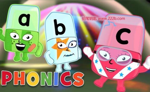 《字母积木Alphablocks》全91集1-4季英文启蒙MP4动画视频 百度云网盘下载