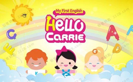 《Hello Carrie English》57集字母+字母组合+自然拼读MP4视频 百度云网盘下载