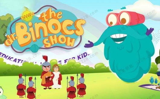 《百诺博士秀Dr. Binocs Show》169集科普知识MP4动画视频 百度云网盘下载