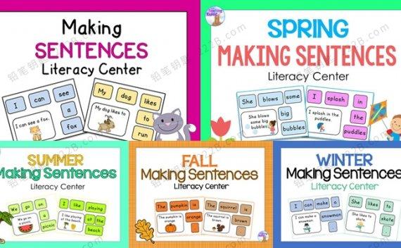 《Making Sentences Literacy Center》五册四季单词句子排序PDF 百度云网盘下载