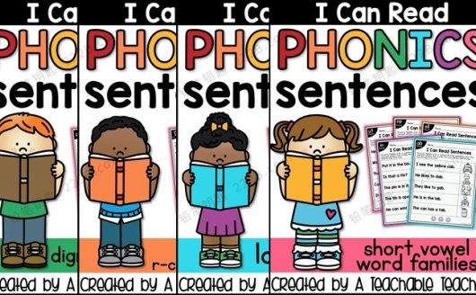 《I can read phonics sentences》全四册自然拼读练习纸PDF 百度云网盘下载