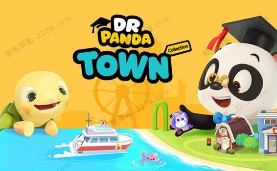《熊猫博士和托托Dr. Panda ToToTime》中英文版全50集MP4动画视频 百度云网盘下载