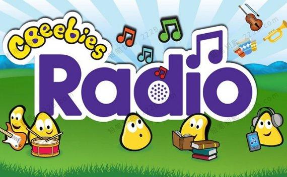 《1000集BBC儿童广播音频》英语磨耳听力练习MP3音频 百度云网盘下载