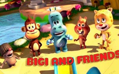 《小河马比吉Bigi and friends》全60集无对白MP4动画视频 百度云网盘下载