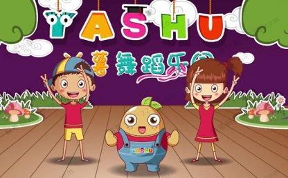 《儿童舞蹈乐园》33集老师教幼儿跳舞视频MP4 百度云网盘下载