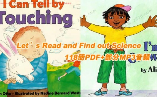 《Let's Read and Find out Science》118册自然科普绘本PDF 百度云网盘下载