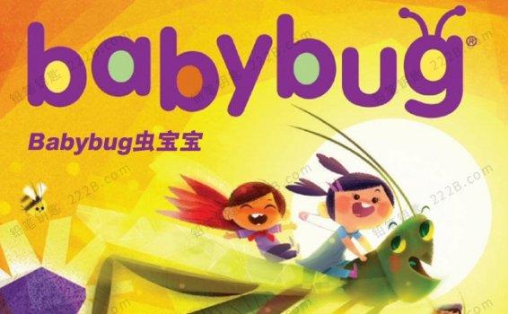 《Babybug虫宝宝》2016年-2020年英语启蒙绘本PDF 百度云网盘下载