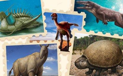 《史前怪兽大揭秘》30种古动物演化故事MP3音频 百度云网盘下载