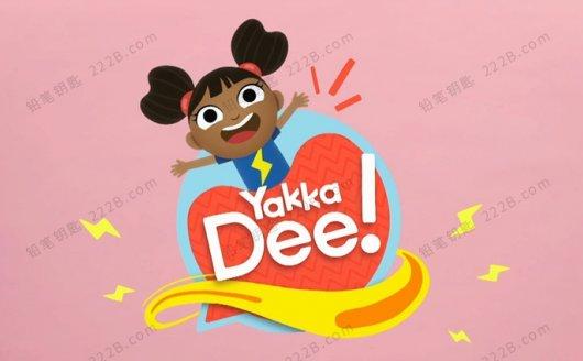 《亚克迪Yakka.Dee》全三季60集英语启蒙动画MP4视频 百度云网盘下载