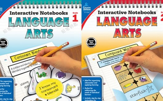 《LanguageArts Notebooks》G1&G2英文互动笔记本PDF 百度云网盘下载