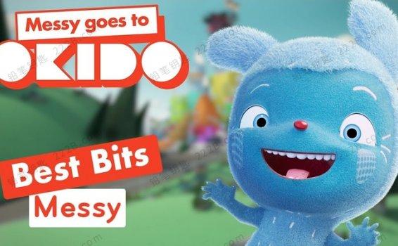 《Messy Goes to OKIDO梅西去乐趣岛》全2季52集英文启蒙动画视频 百度云网盘下载