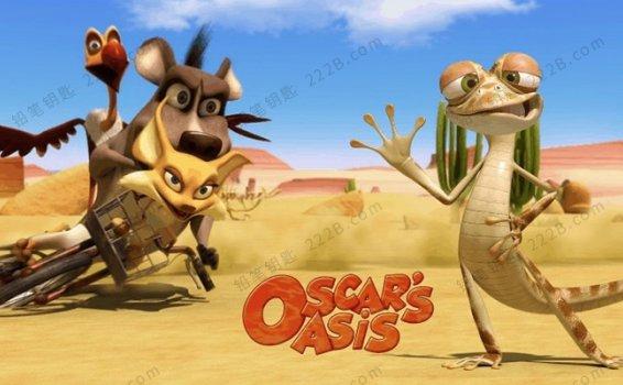 《小蜥蜴奥斯卡Oscar's Oasis》78集亲子搞笑MP4动画视频 百度云网盘下载
