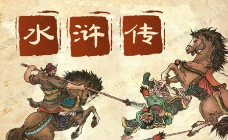 《SZLB-水浒传》全355集 儿童广播剧MP3音频 百度云网盘下载
