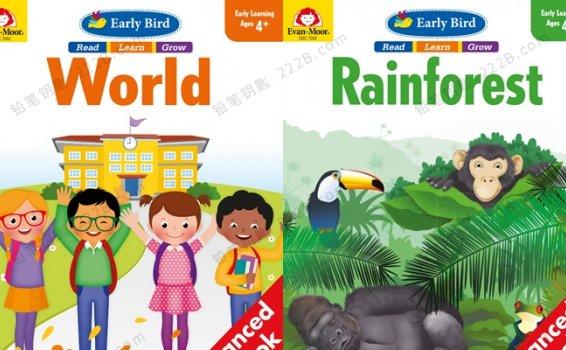 《Early Bird-world&rainforest主题》英语启蒙英文教材PDF 百度云网盘下载