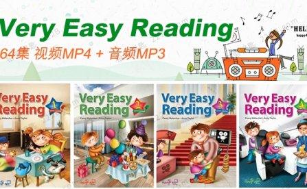 《Very Easy Reading》分级有声阅读64篇MP4视频+MP3音频 百度云网盘下载