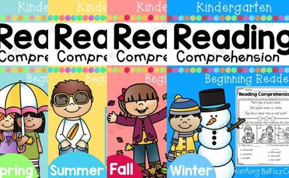《Kindergarten Reading Comprehension》四季英文作业纸练习册PDF 百度云网盘下载