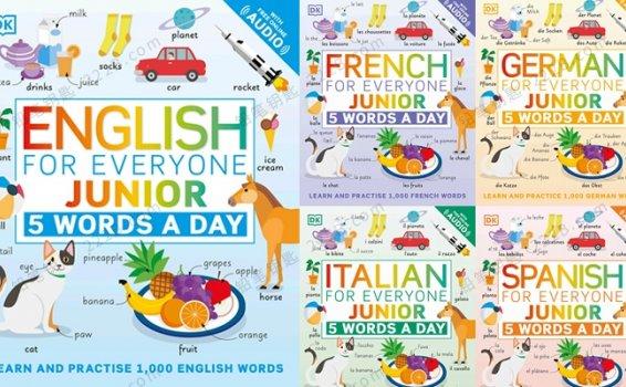 《Junior 5 Words a Day》英语法语德语意大利语西班牙语PDF 百度云网盘下载