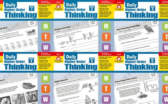 《Daily Higher Order Thinking》G1-G6全六册思维练习册PDF 百度云网盘下载