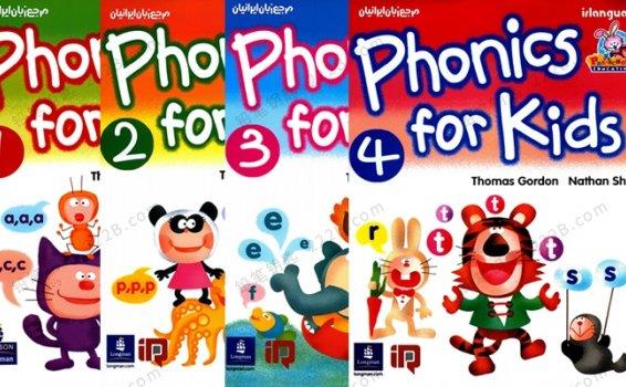 《Phonice for Kids》四册英语启蒙教材PDF+MP3音频 百度云网盘下载