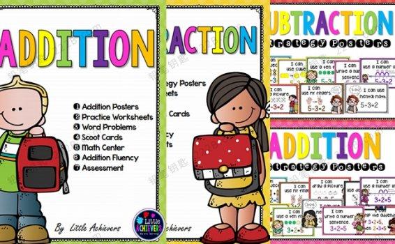 《Addition and subtraction workbook Poster》四册加减法练习册海报PDF 百度云网盘下载