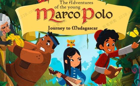 《小马可波罗历险记Young Marco Polo》英文版26集东方文化史诗动画 百度云网盘下载