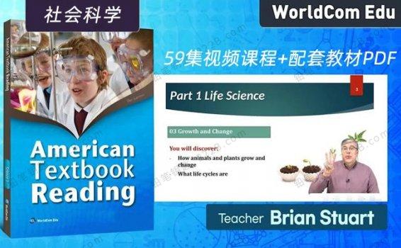 《American Textbook Reading》59集视频课程+配套教材PDF 百度云网盘下载