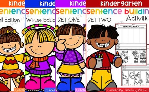 《Kindergarten Sentence Building》四册单词排序英文练习册PDF 百度云网盘下载