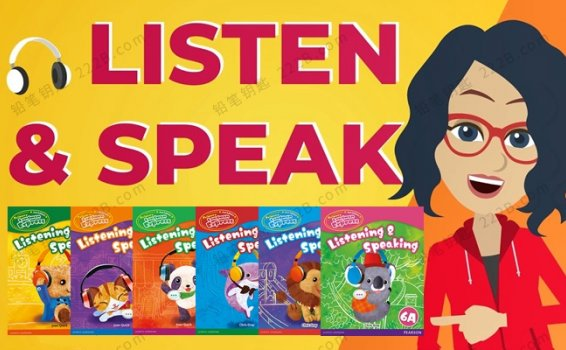 《Listening & Speaking》全12册听说练习册PDF+MP3 百度云网盘下载