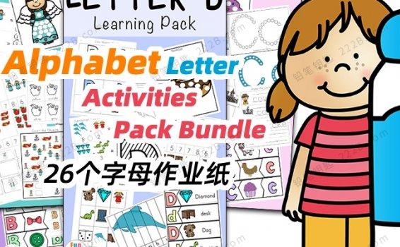 《Alphabet Activities For Preschool》26册字母相关英文作业纸练习PDF 百度云网盘下载